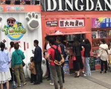 南京市旅游景点总统府旁边1912酒吧区平时靠办公休息时靠旅游