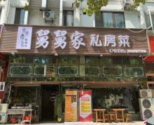 (转让)崇川区城隍庙附近营业中中餐馆转让出租