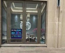 (出租)沿街餐饮铺,纯一楼58平,户型方正,业态不限,地铁站。