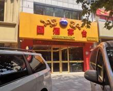 (出售) 急售捡漏!龙江清凉门大街 沿街门面 独立产权 急售