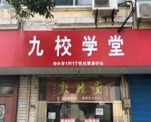 桠溪临街商铺低价出租