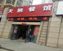 (出售) 江宁区东山独立产权地铁周边 租金高 生意好