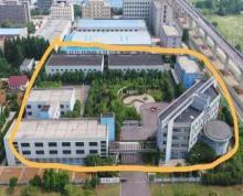 (出售)溧水开发区土地33亩厂房及办公楼14000平米