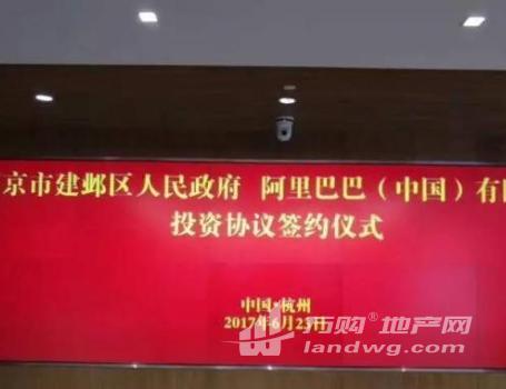 [O_123146]阿里巴巴江苏总部入驻 河西 奥体 儿童医院 精装燃气入户适宜