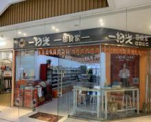(转让)(瑞璟房产)华建风华汇商场品牌零食店转让