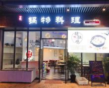 (转让) (壹佰)如皋吾悦广场101平米餐饮店转让 请直接电话联系!