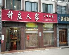 (转让)(金铺529)建湖县中北路经营中钟庄人家酒店转让