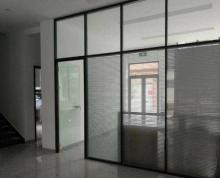(出租)中业慧谷 整栋出租500平别墅全新办公装修带电梯