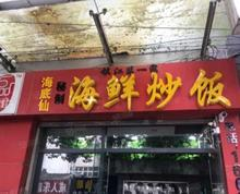 (转让)楼街一楼临街30平外卖店急转(广城免费介绍)