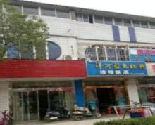 出租扬中市八桥镇富民路菜市场旁一栋写字楼、商铺