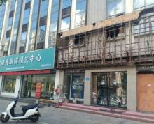 出租商铺 巨龙南路 家得福旁临街店铺 纯熟商圈 房东直租