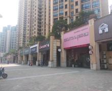 (出售) 雅居乐滨江国际 江北新区 一期沿街商铺 低总价