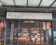 (出售)南京科技小镇 秣周东路地铁口 小面积餐饮铺 特价98万!