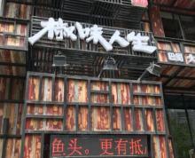(出售)夫子庙瞻园路纯一楼十字路口旺铺出售