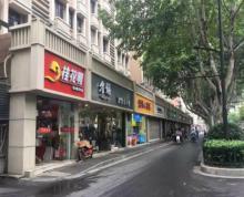 清凉门大街锦江路十字路口纯一楼商铺