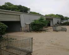 (出租) 东山 章村工业园 仓库 80平米