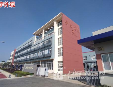 [A_14730]【第二次拍卖】南京市江宁区江宁滨江开发区飞鹰路16号2幢工业房地产
