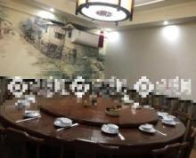 (出租) 年保底利润40万以上盈利中饭店转让
