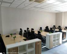 (出租) 凤凰汇聚龙中心 写字楼出租200平方办公桌椅齐全