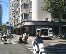 (出租)鼓楼区西洪路永辉正对面小面积15平方店面招租无转让费