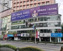 招租新街口中央商场对面淮海路2号