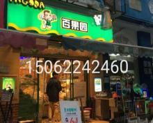 (出售)双龙大道商铺 近地铁口 40平 95万 年租金10万