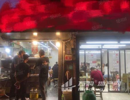 (转让)长乐路营业中3年烧烤店转让