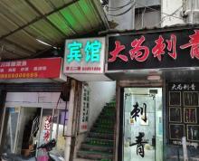 (转让)(华领)庐阳区淮河路步行街,繁华地段,人流大房租便宜