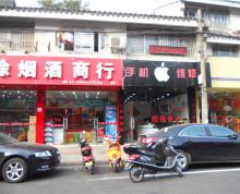 十全街凤凰街多套餐饮门面房商铺出售 可自营可投资