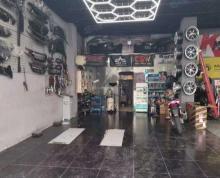 (转让)(镇江淘铺推荐)丹徒区营业中汽车美容店整体转让