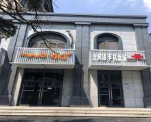 (出租) 出租江宁岔路口南方花园纯一楼临街双门面