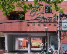 大行宫独栋创意园+万谷文化 豪华装修 花园办公 双地铁