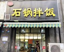 (出售)鼓楼小市地铁口 电建泛悦广场重餐饮门面 办公居住客源稳定