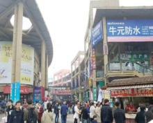 江宁义乌小商品城沿街一楼旺铺出租,执照齐全,特别适合特色小吃