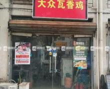 (转让)江宁秣陵街道旺铺转让