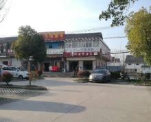 (出租)或出售 邗江杨庙镇临街旺铺(位置优越 客流量大)