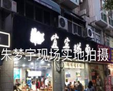江宁胜太路 双门头超大面宽 社区底商 年租金19万