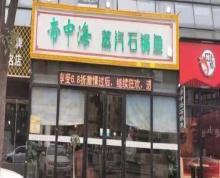 (转让)转让梁溪区(崇安区|南长区|北塘区)北大街商业街店铺