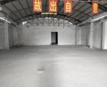 (出租)江海路广瑞路附近1楼450平米仓库出租