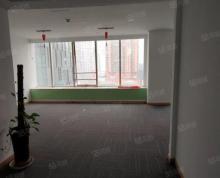 (出租)阳光大厦95平精装办公房可注册格局方正 金鹰国际测绘大厦