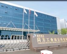 清华同方(南京)科技园--厂房 办公研发楼 培训会议楼 宿舍