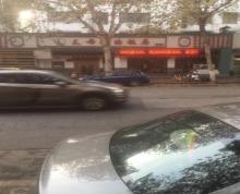 鼓楼区凤凰西街金信花园附近纯一楼商铺出租可以做重餐饮方便停车