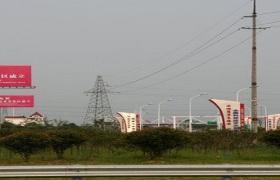 海安经济技术开发区