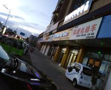 (出租)市中心 中茵海华广场大商铺 沿街好市口