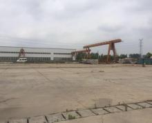 (出租)雨花台区 板桥新城南7万平米 可以做物流园价格面议