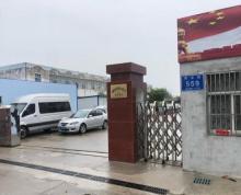 (出租)公司大院内厂房80、70平方米各一间。
