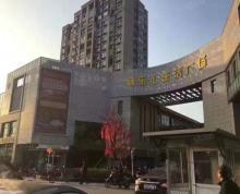 (出租)藕乐汇生活广场一期1层内街商铺出租
