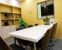 (出租)一号线玄武门站地铁口 豪装办公区 免物业水电 随时看房
