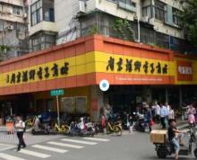 出租玄武珠江路商业街商铺