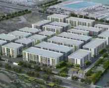 扬州经济开发区高端装备智造园区厂房出售